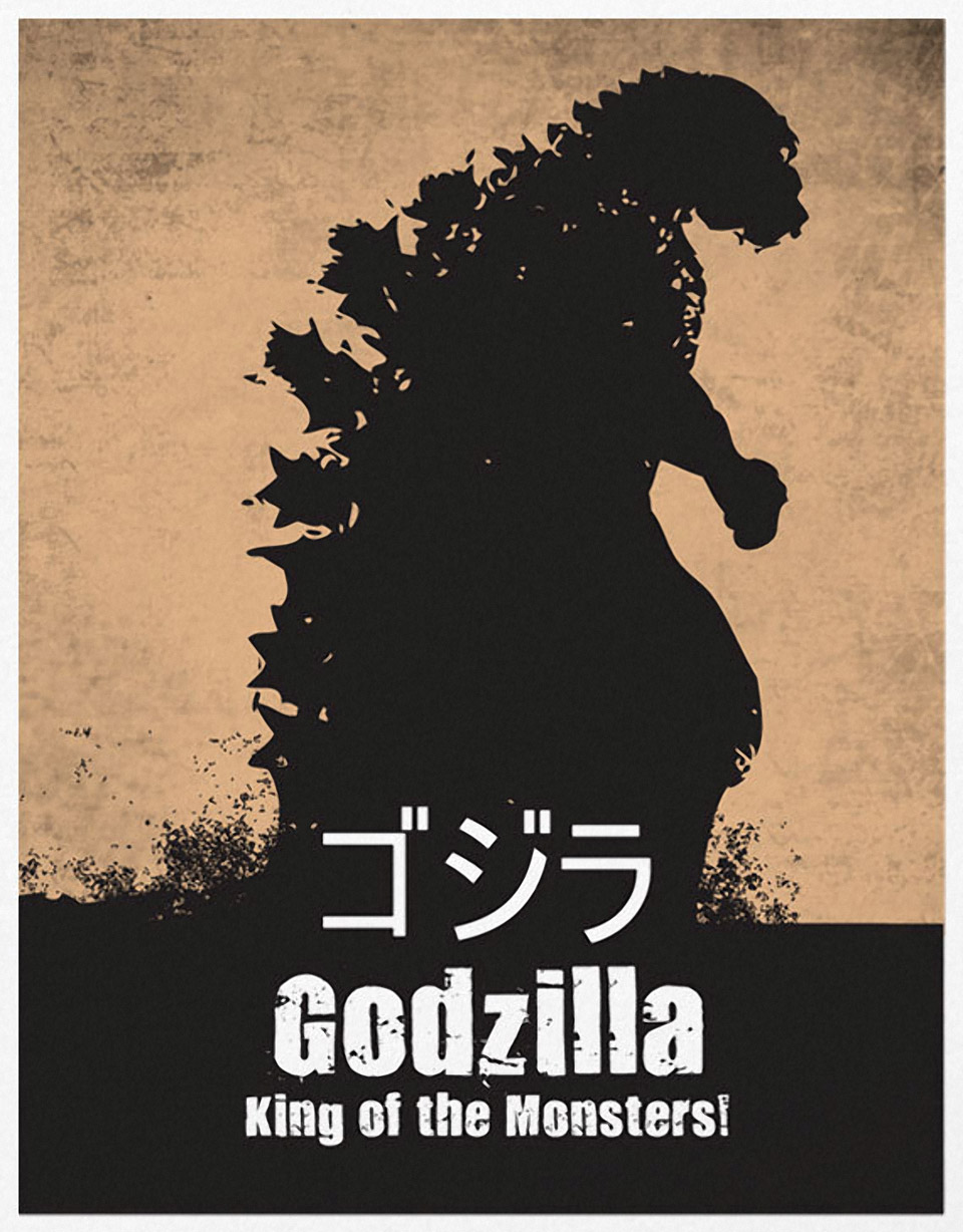 Old School Godzilla King of the Monsters Print