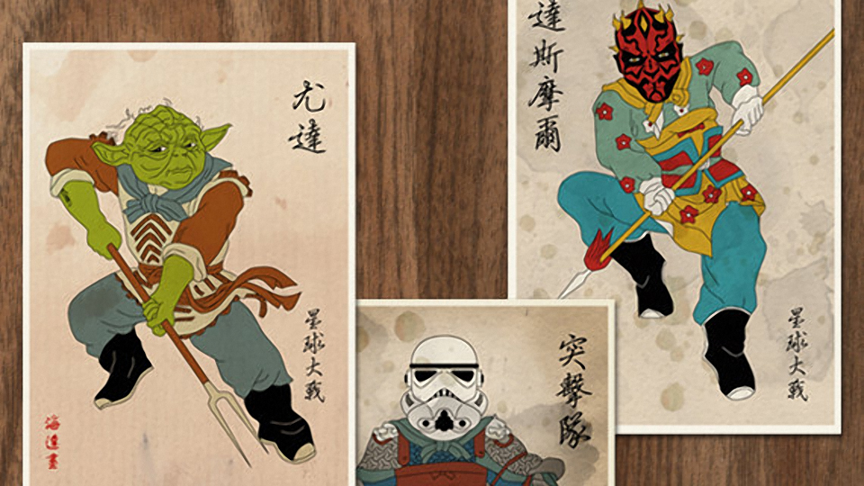 Star Wars Chinese Mythology-Inspired Prints