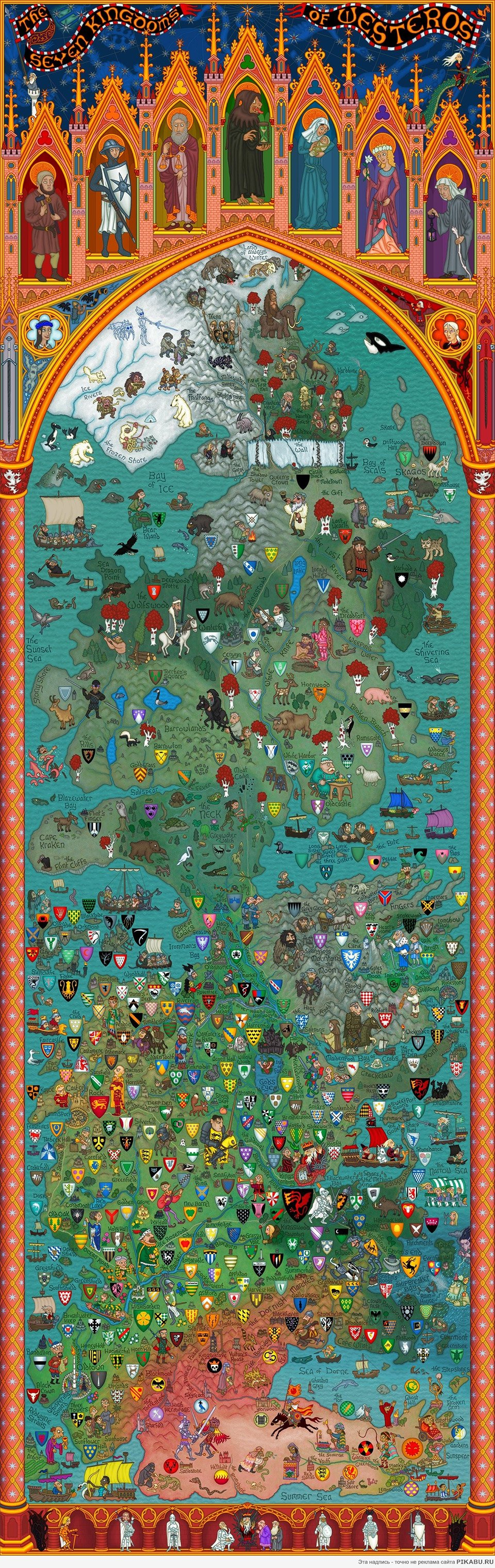 Beautifully Detailed Game Of Thrones Westeros Map Mightymega