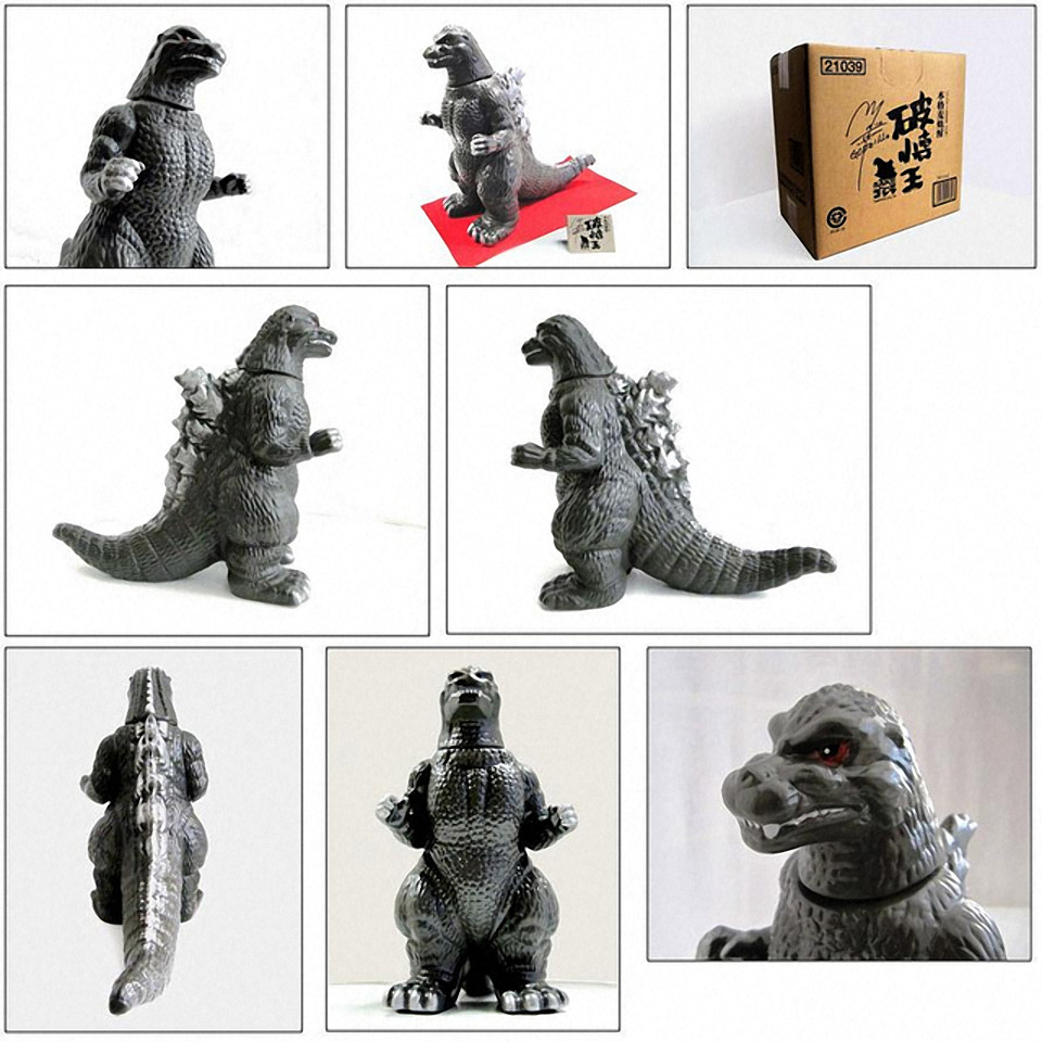 Awesome Godzilla Limited Edition Sake Released
