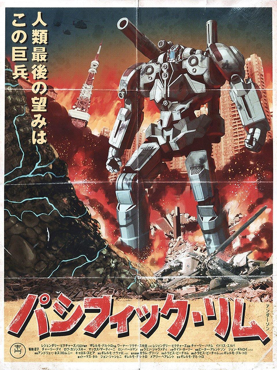 Pacific Rim Kaiju Poster Terrific Toho-Style Vi...