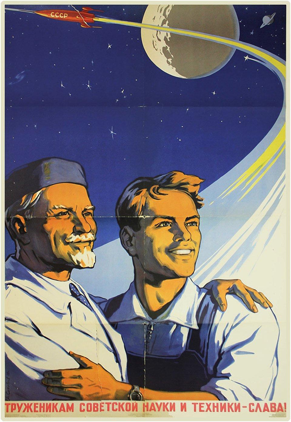 Classic Soviet-Era Space Propaganda Posters