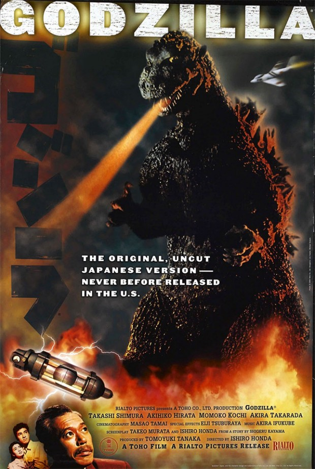 godzilla_1954_remastered_in_theaters_1