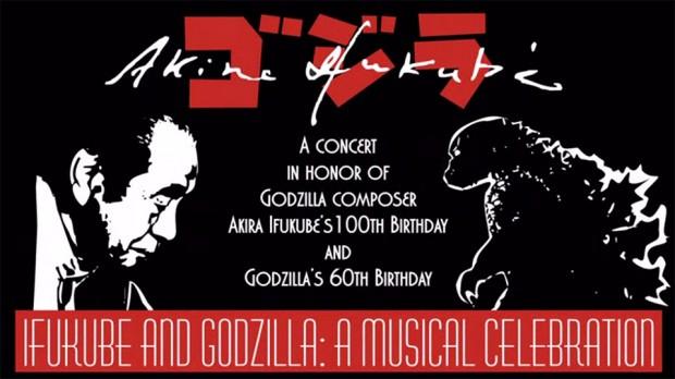 ifukube_godzilla_musical_1