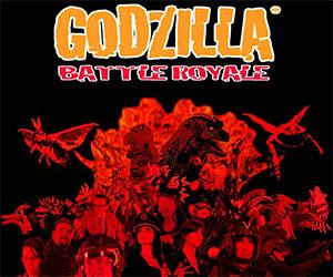 Godzilla Battle Royale: Amazing Final Trailer