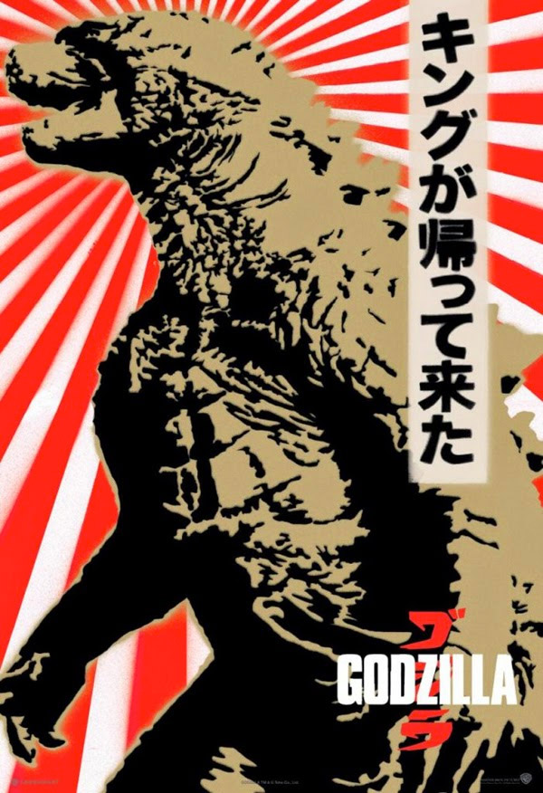 Legendary Pictures Celebrates Godzilla's Origins