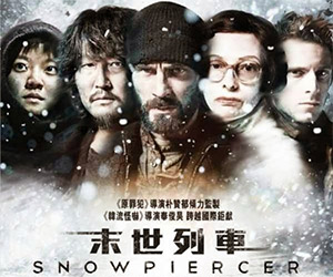 Snowpiercer: Incredible New Red-Band Trailer