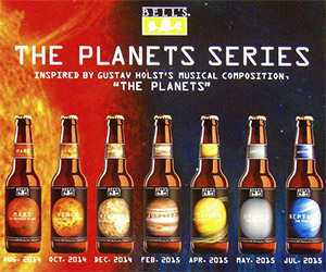 Bell's Brewery Planets Series of Beers