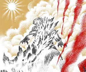 Godzilla Alternative Poster Art