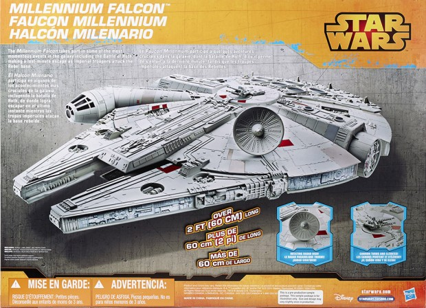 hasbro_star_wars_hero_millennium_falcon_3