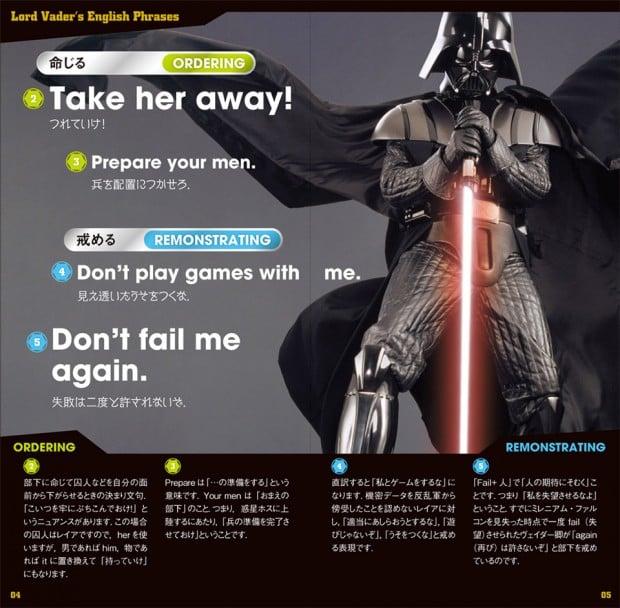 star_wars_japanese_dictionaries_1