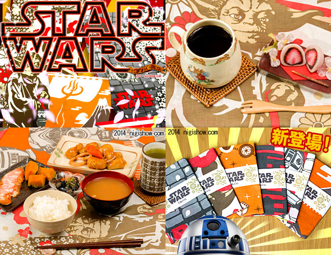 Star Wars Table Runners