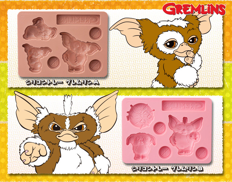 Gremlins Ice Cube Trays: Don't Get Them Wet?