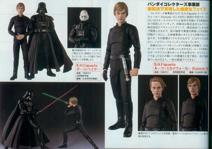 Figuarts Star Wars ROTJ Luke Skywalker Figure