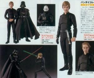 Figuarts Star Wars ROTJ Luke Skywalker Figure