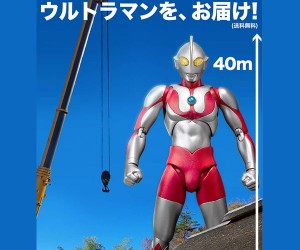 Bandai's 131-Foot-Tall Ultraman Action Figure