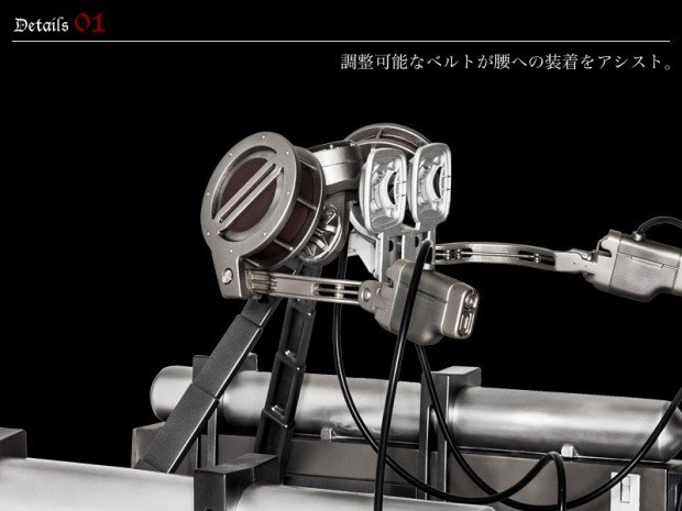 attack_on_titan_life_size_three_dimensional_maneuver_gear_by_movic_3