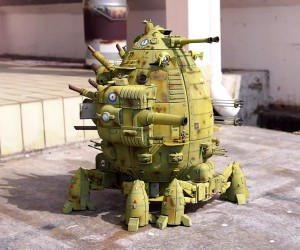Codename: Colossus 3D Printed Toy
