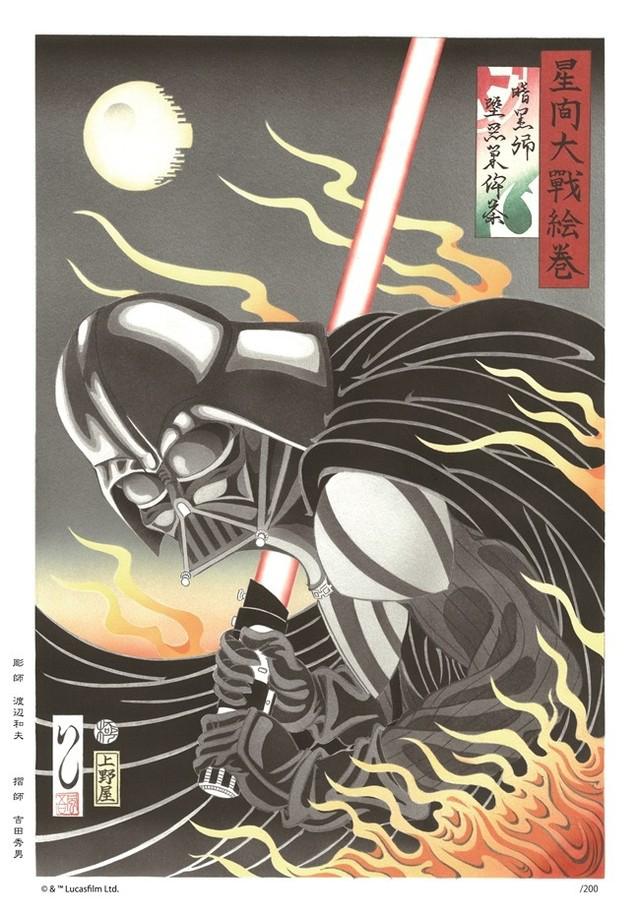 Star Wars Ukiyo-e Woodblock Prints