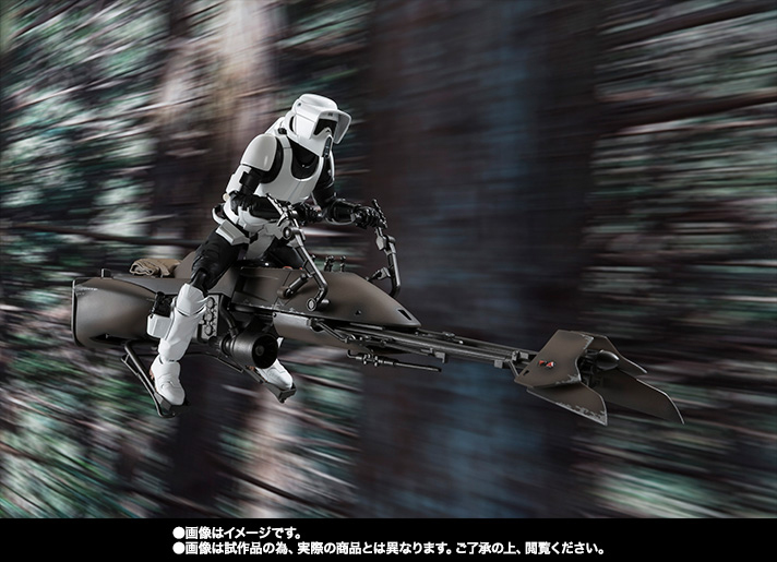 SH Figuarts Scout Trooper & Speeder Bike Figure