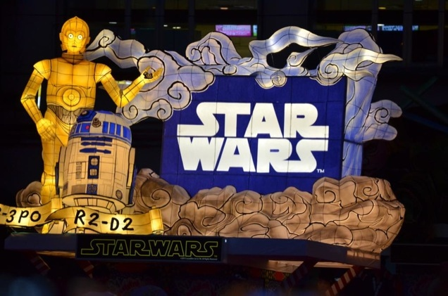Star Wars Japanese Lanterns
