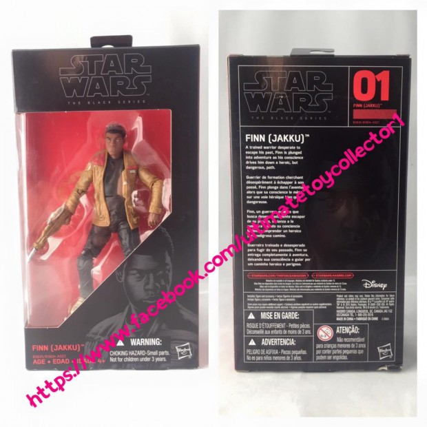 star_wars_the_force_awakens_hasbro_black_series_leak_by_ultimate_toy_collector_2