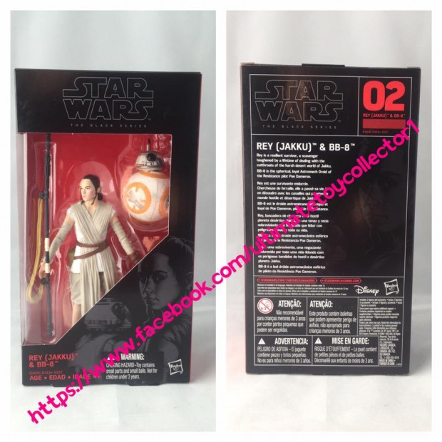 star_wars_the_force_awakens_hasbro_black_series_leak_by_ultimate_toy_collector_3