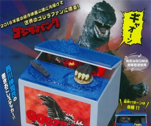 Godzilla Mechanical Coin Bank