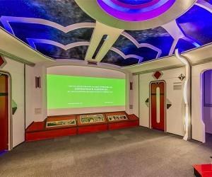 Star Trek House for Sale