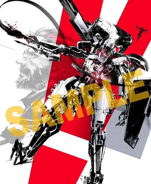 metal_gear_solid_v_phantom_pain_sahelanthropus_kotobukiya_11