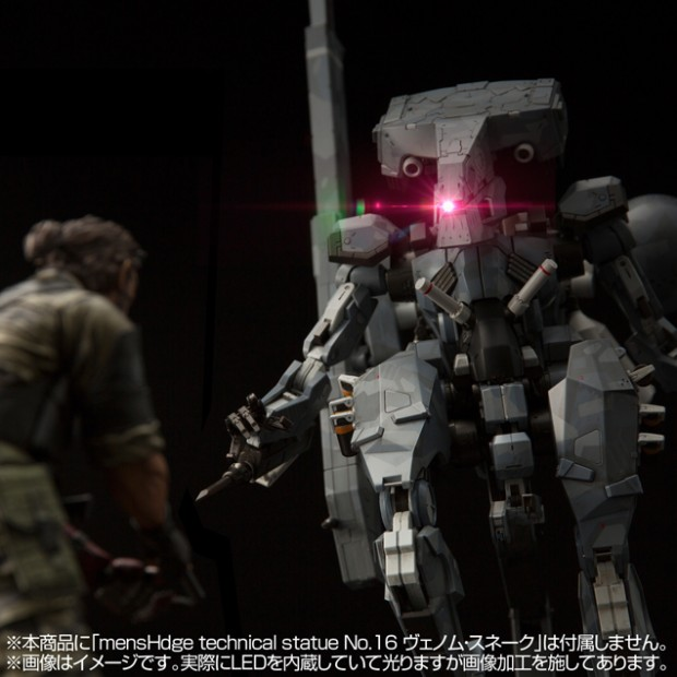 sahelanthropus_metal_gear_solid_v_the_phantom_pain_action_figure_by_sentinel_9