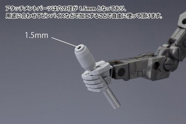 modeling_support_goods_LED_swords_by_kotobukiya_4