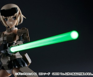 Kotobukiya Modeling Support Goods LED Swords
