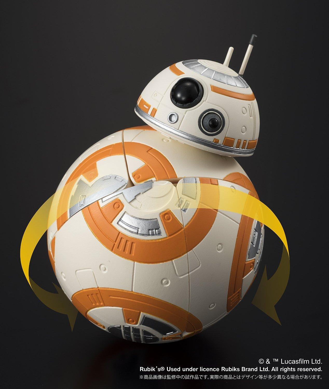 BB-8 Rubik's Cube