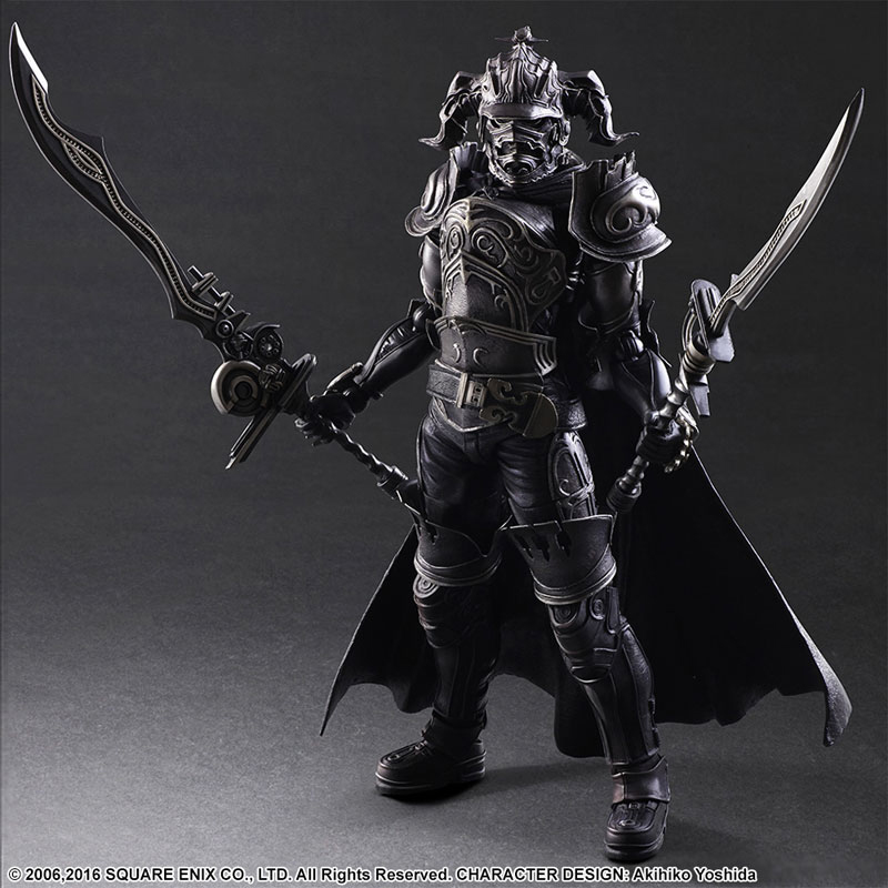 Play Arts Kai Final Fantasy XII Gabranth Action Figure