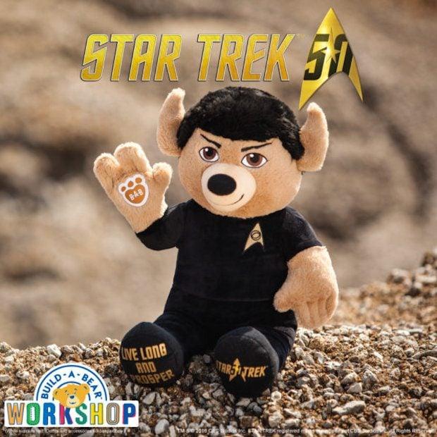 star_trek_build_a_bear_2