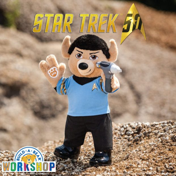 star_trek_build_a_bear_3