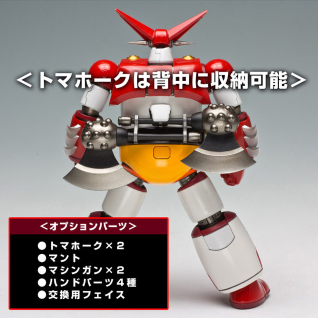 getter_robo_getter_1_black_getter_action_figures_by_sentinel_toys_t-rex_4