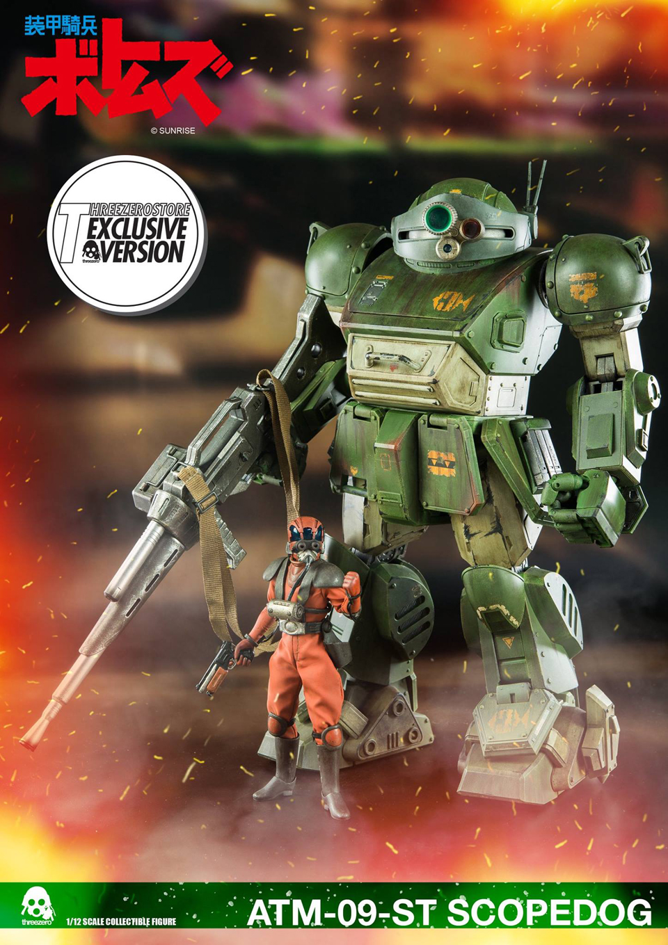 Threezero VOTOMS Scopedog 1/12 Scale Action Figure