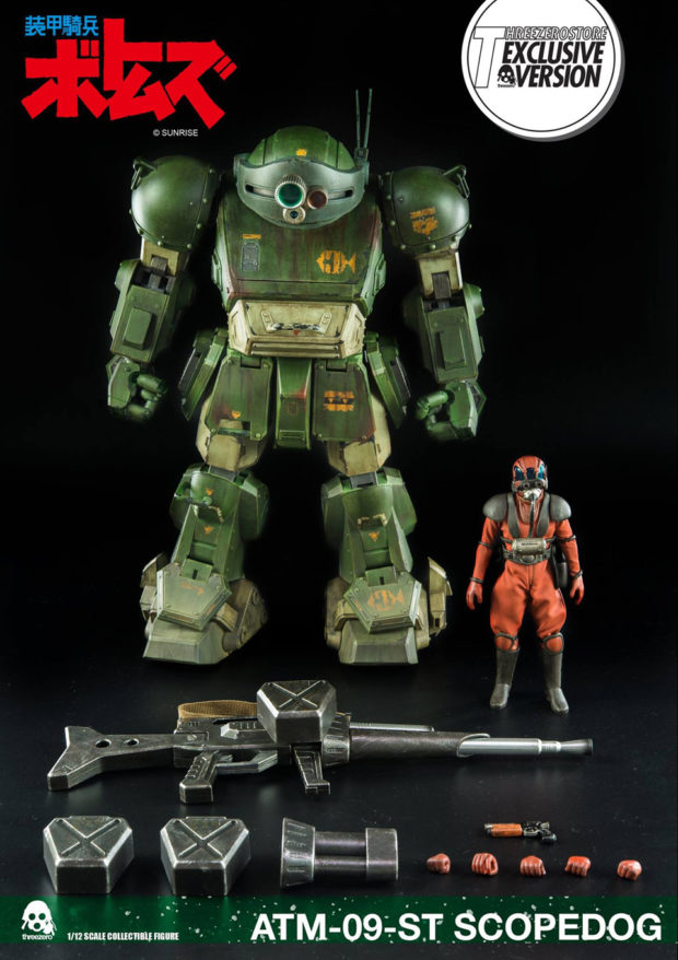 votoms_scopedog_twelfth_scale_action_figure_by_threezero_2