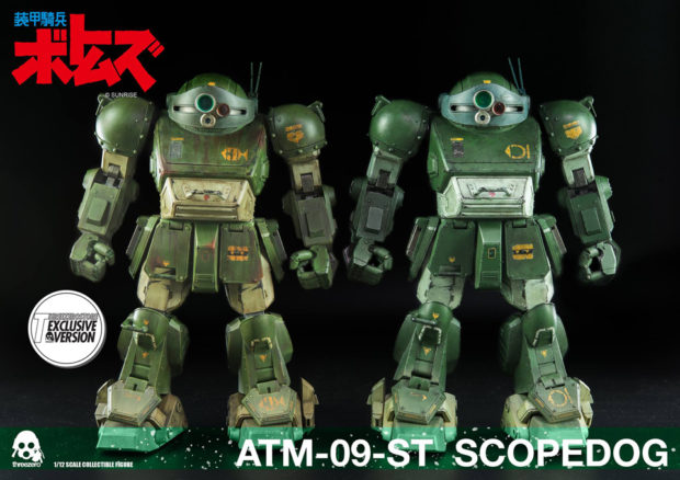 votoms_scopedog_twelfth_scale_action_figure_by_threezero_20