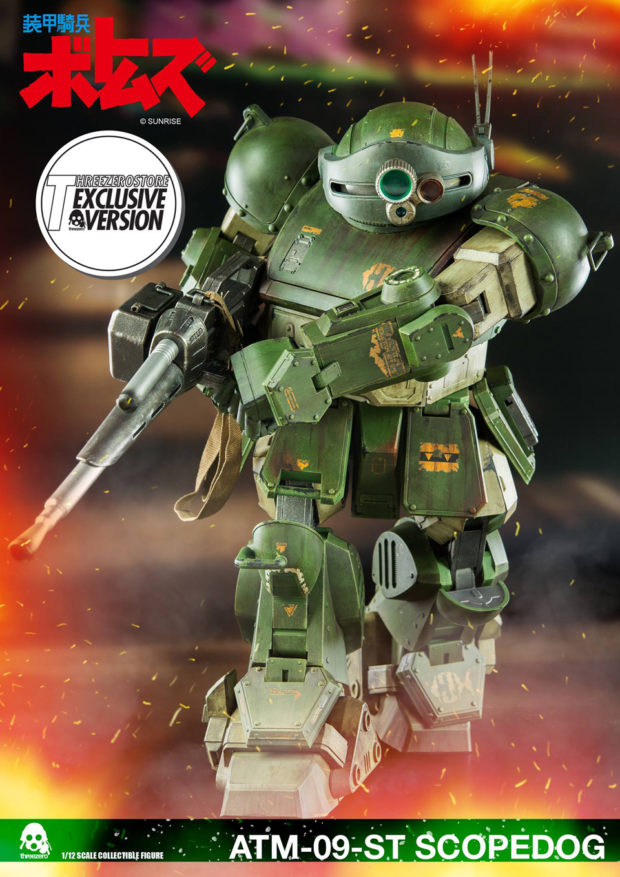 votoms_scopedog_twelfth_scale_action_figure_by_threezero_3