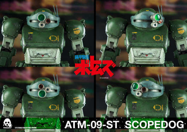 votoms_scopedog_twelfth_scale_action_figure_by_threezero_6