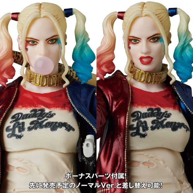 mafex_suicide_squad_harley_quinn_dress_action_figure_by_medicom_5