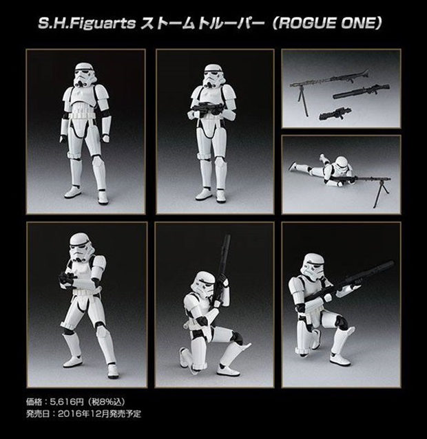 sh_figuarts_star_wars_rogue_one_han_solo_kylo_ren_unmasked_action_figures_by_bandai_10