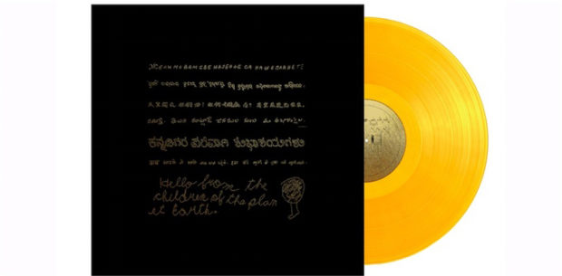 voyager_golden_record_40th_anniversary_edition_3xlp_5
