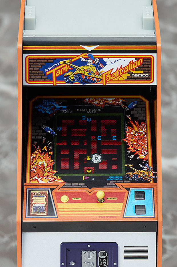 namco_arcade_machine_collection_12th_scale_freeing_5