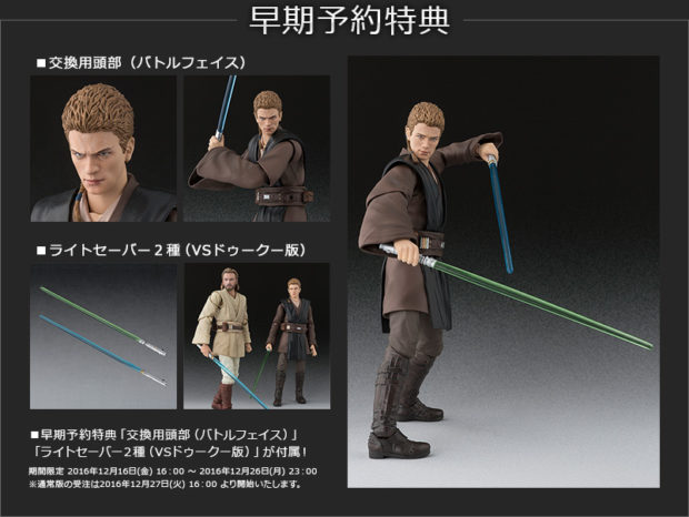 s_h_figuarts_star_wars_attack_of_the_clones_anakin_skywalker_a_new_hope_chewbacca_action_figures_bandai_5