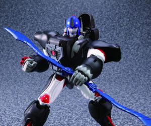 Takara Tomy Optimus Primal Supreme Commander Action Figure