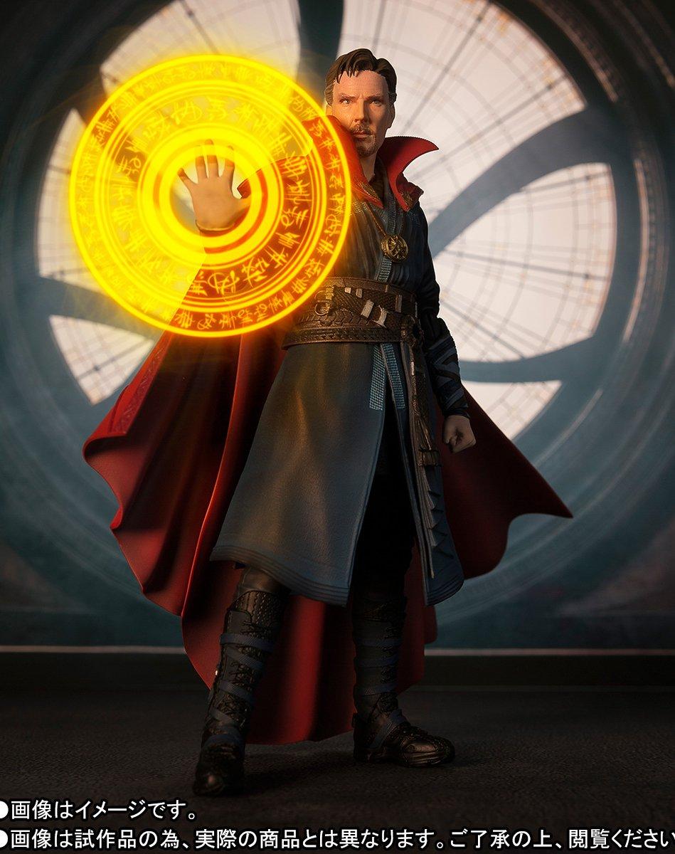 Bandai S.H. Figuarts Doctor Strange Action Figure